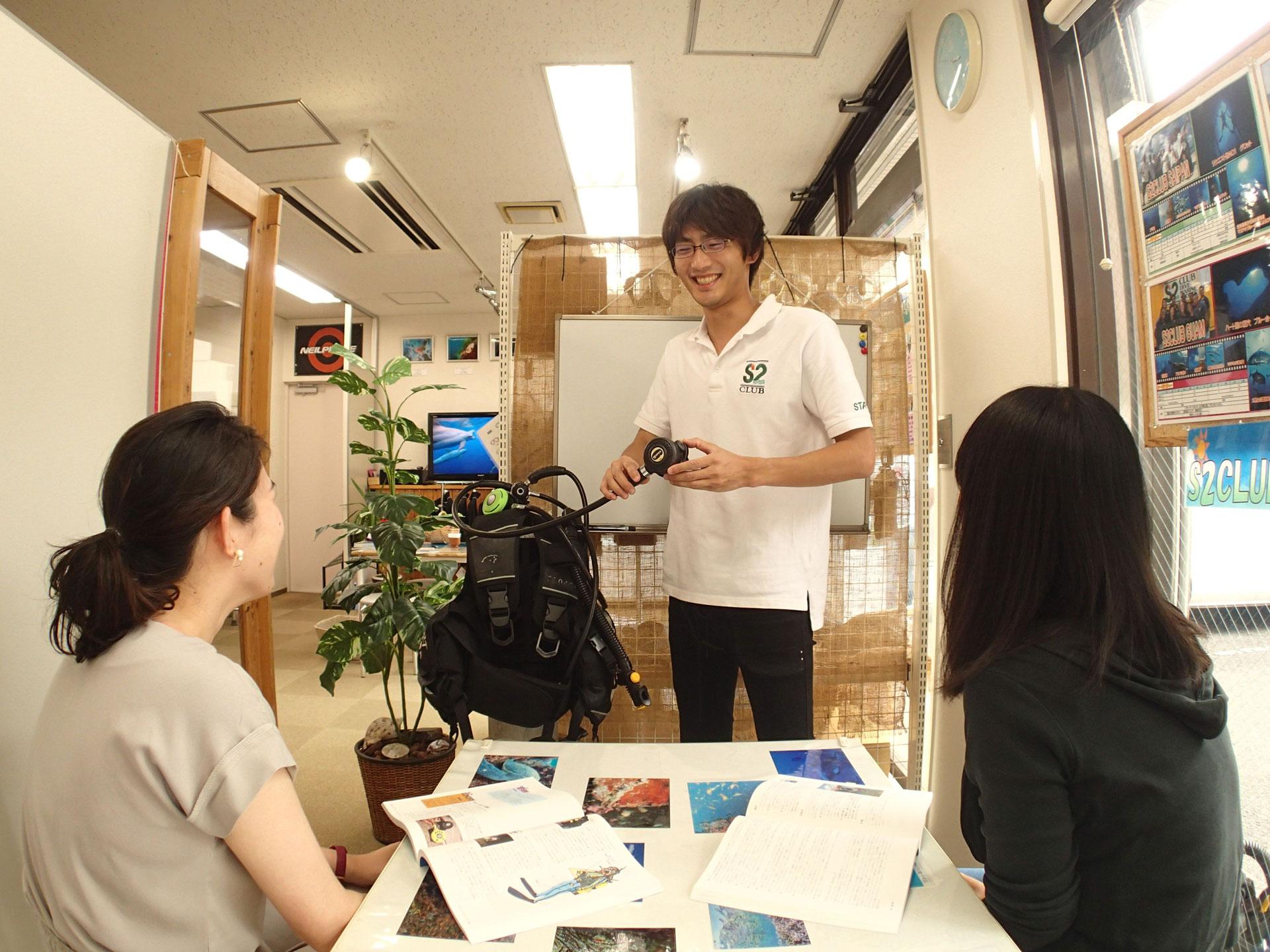 東京店学科コース